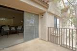 700 Mesquite Circle - Photo 3