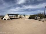 14031 Virgo Drive - Photo 58