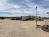 14031 Virgo Drive - Photo 65