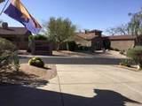 7312 Soaring Eagle Way - Photo 2