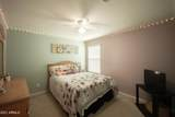 896 Blue Ridge Drive - Photo 15