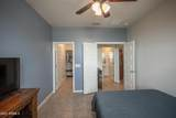 896 Blue Ridge Drive - Photo 6