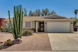7315 Pueblo Avenue - Photo 1