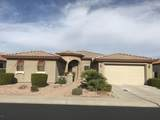 392 Aster Drive - Photo 1
