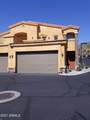 19226 Cave Creek Road - Photo 4