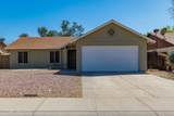 7027 Ocotillo Road - Photo 2