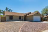 7027 Ocotillo Road - Photo 3