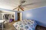 5910 Coronado Road - Photo 4