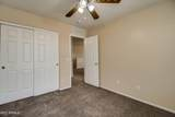 12932 Lawrence Court - Photo 14