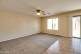 12932 Lawrence Court - Photo 2
