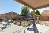 12209 Lincoln Street - Photo 38