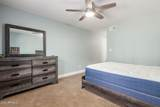 3825 Camelback Road - Photo 22