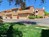 5640 Bell Road - Photo 18