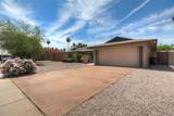 1737 Pebble Beach Drive - Photo 4