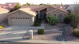 9521 Arrowvale Drive - Photo 1