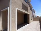 1169 Sabino Drive - Photo 28
