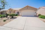 22206 Cochise Lane - Photo 3