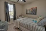 1735 Mia Lane - Photo 37