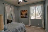 1735 Mia Lane - Photo 40