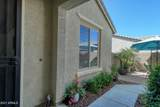 1735 Mia Lane - Photo 8