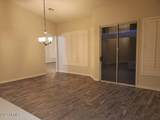 1821 Brentwood Place - Photo 3