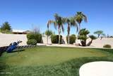 13421 Cliff Top Drive - Photo 5