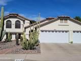 6244 Desert Cove Avenue - Photo 1