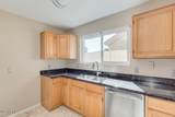 1267 Mineral Road - Photo 13
