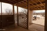4975 Ranch Road - Photo 20