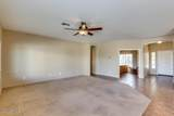 8886 Golddust Drive - Photo 11