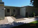 10925 Coggins Drive - Photo 1