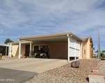 3811 Idaho Avenue - Photo 3