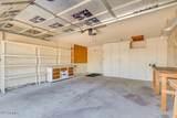 3823 Sandra Terrace - Photo 39