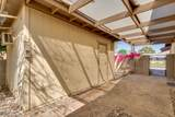 3823 Sandra Terrace - Photo 48