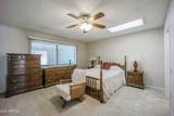 307 Leisure World - Photo 20