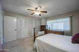 307 Leisure World - Photo 23