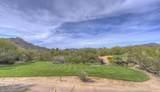 1038 Boulder Drive - Photo 1