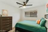 8538 Montebello Avenue - Photo 13