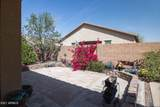 1378 Angie Street - Photo 33