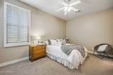 8517 High Point Drive - Photo 25