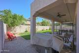 5006 Tether Trail - Photo 47