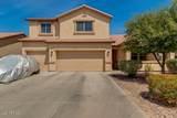 1586 Palo Verde Drive - Photo 1