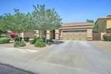 15046 Montecito Avenue - Photo 3