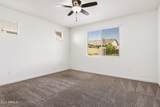 20494 Minnezona Avenue - Photo 7