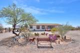 15606 Havasupai Drive - Photo 3