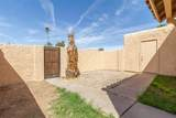 4049 44TH Way - Photo 17