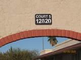 12820 113TH Avenue - Photo 2