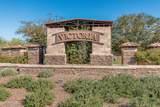 12336 Pinnacle Vista Drive - Photo 58