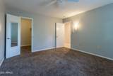 12518 Ashwood Drive - Photo 14