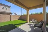 1255 Arizona Avenue - Photo 38